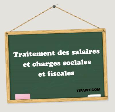 traitement salaire et charge social