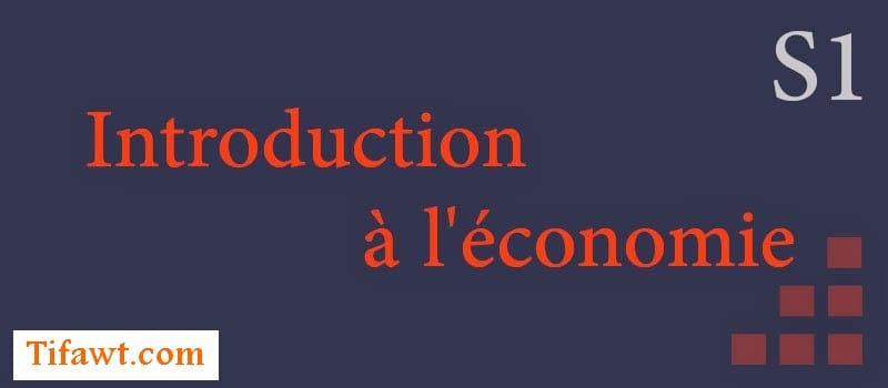 Introduction-economie