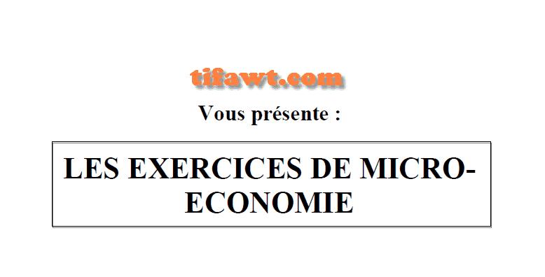 recueil exercices de microéconomie