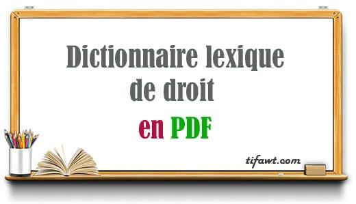 Dictionnaire lexique de droit
