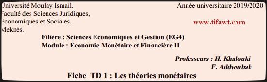 économie monétaire