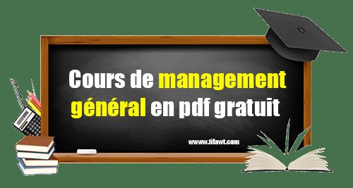 cours de management général