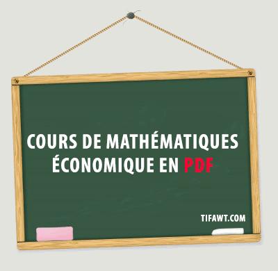 cours mathématiques économique en pdf