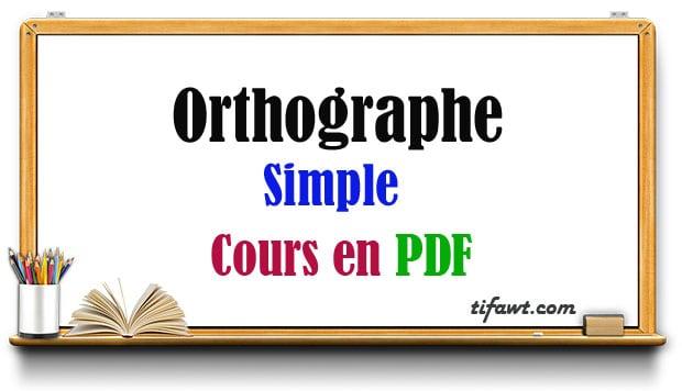 cours d'orthographe en pdf