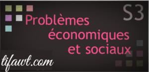 problèmes économiques et sociaux pdf