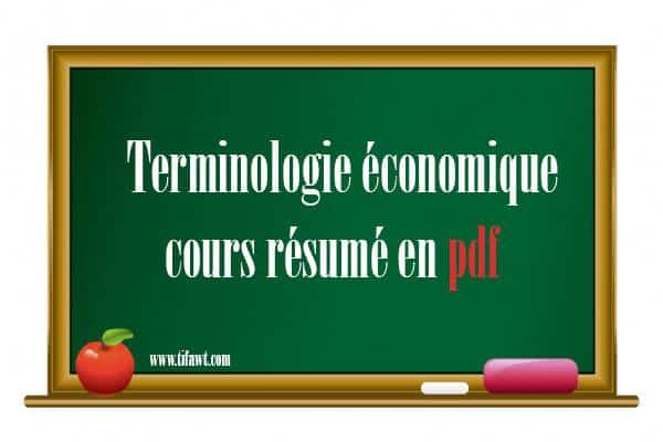 cours terminologie économique